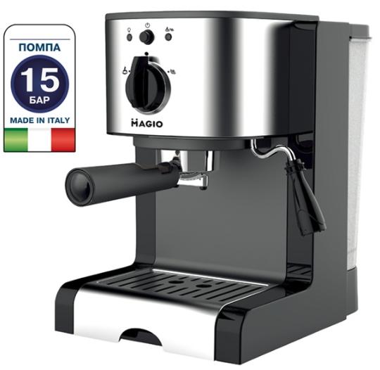 Кофеварка эспрессо Magio MG-960 - изображение 1
