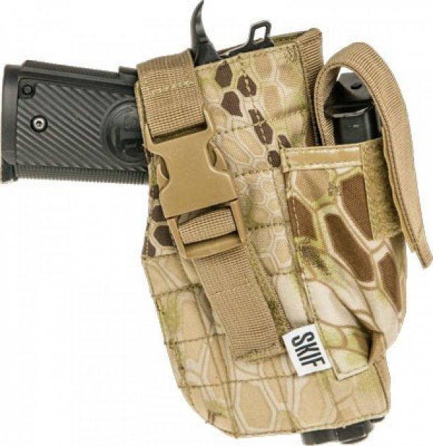 Кобура Skif Tac пистолетная для Форт14/17. 27950306 - изображение 1