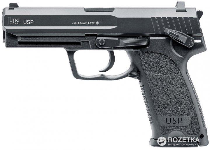Пневматический пистолет Umarex Heckler & Koch USP (5.8346) - изображение 1