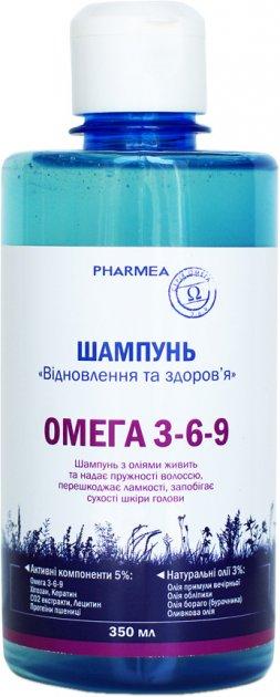 Шампунь для волос Pharmea Omega 3-6-9 Восстановление и Здоровье 350 мл (4820150752569) - изображение 1