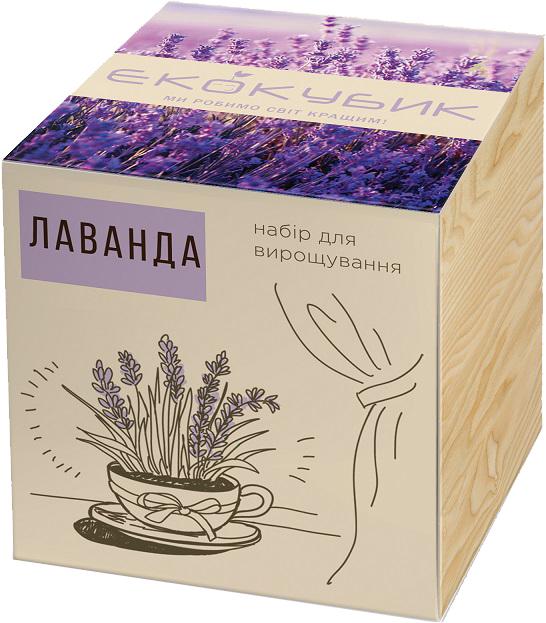 Набір для вирощування Екокубик Лаванда (2000000041193) - зображення 1
