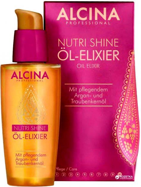 Масло-эликсир для волос Alcina Нутри Шайн 50 мл (4008666107879) - изображение 1