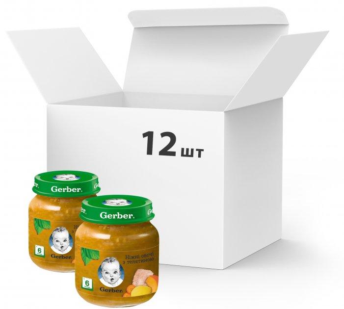 Упаковка овоще-мясного пюре Gerber Нежные овощи с телятиной с 6 месяцев 130 г х 12 шт (7613036011297) - изображение 1