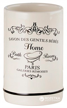 Стакан для ванной Axentia Paris 122150 - изображение 1