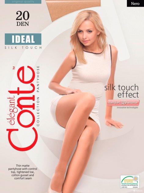 Колготки Conte Ideal 20 Den 2 р Nero (4810226162217) - изображение 1