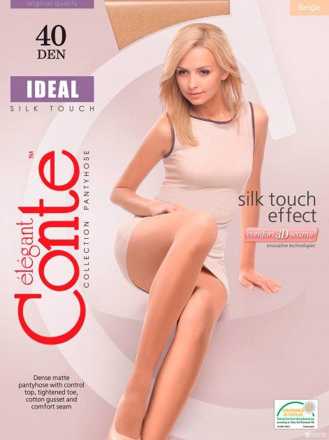 Колготки Conte Ideal 40 Den 3 р Beige (4810226162576) - изображение 1
