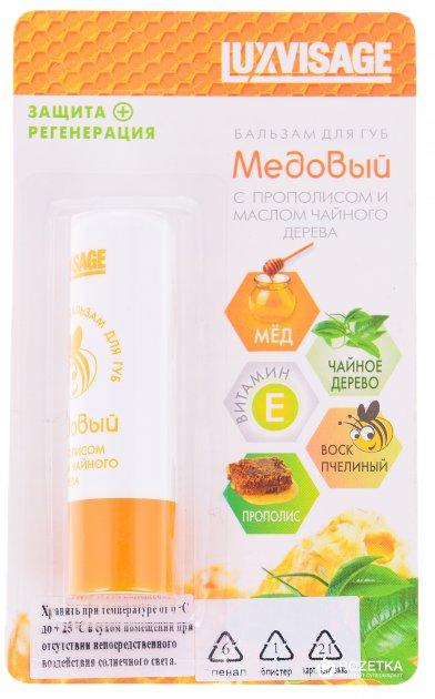 Бальзам для губ Luxvisage Медовый с прополисом и маслом чайного дерева (4811329022675) - изображение 1