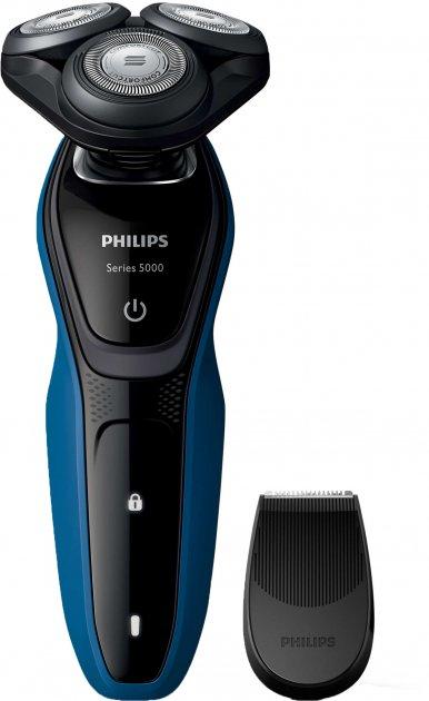 Електробритва PHILIPS Series 5000 S5250/06 - зображення 1