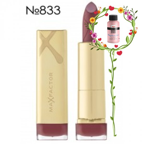 Помада MAX FACTOR_COLOUR ELIXIR NR 833 ROSEWOOD (96021231) - изображение 1