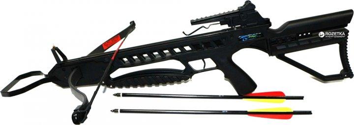 Арбалет Man Kung MK/XB21-BK + 2 стрелы (MK/XB21-BK) - изображение 1
