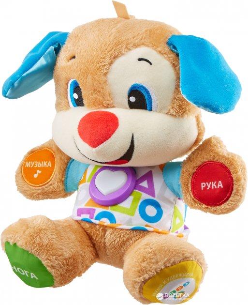 Умный щенок с технологией Smart Stages Fisher-Price (рус.) (FPN77) (887961613704)