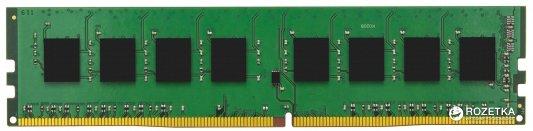 Оперативна пам'ять Kingston DDR4-2400 4096MB PC4-19200 (KCP424NS6/4) - зображення 1