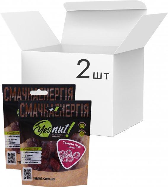 Упаковка томатів сушених Yesnut! Чері 75 г х 2 шт (9979479874560) - зображення 1