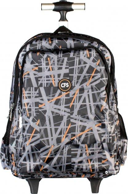 Рюкзак Сool For School Trolley 40x30x25 см 30 л (CF86521)