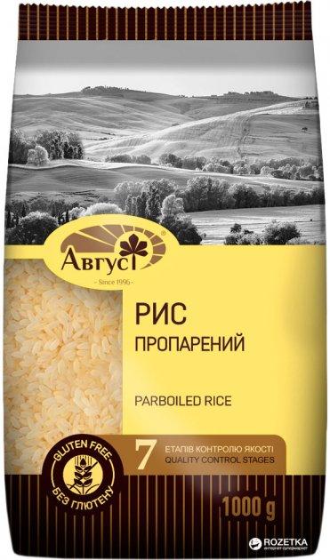 Рис Август пропаренный шлифованный 1 кг (4820019600222) - изображение 1