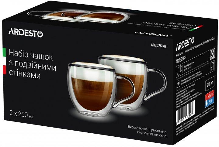 Набор чашек с ручками Ardesto с двойными стенками для латте 250 мл х 2 шт (AR2625GH) - изображение 1