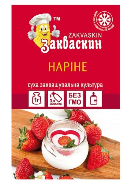 Закваска Zakvaskin Наринэ 1 г закваска на 3 л молока - изображение 1