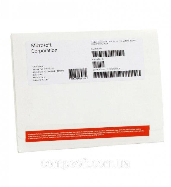 Microsoft Windows Server 2016 Standard Edition x64 Russian 16 Core DVD ОЕМ (P73-07122) - зображення 1