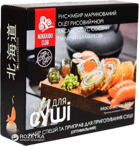 Набор для приготовления суши Hokkaido Club Оптимальный (4820172440642)