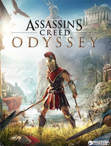 Assassin's Creed: Одиссея для ПК (PC-KEY, русская версия, электронный ключ в конверте) - изображение 1