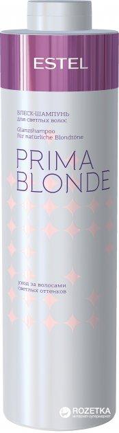 Блиск-шампунь Estel Professional Prima Blonde для світлого волосся 1000 мл PB.3 (4606453036298) - зображення 1