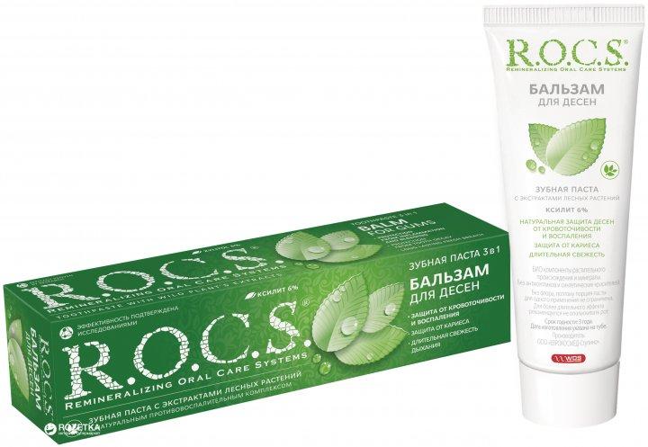 Зубная паста R.O.C.S. Бальзам для десен 94 г (4607034473334) - изображение 1