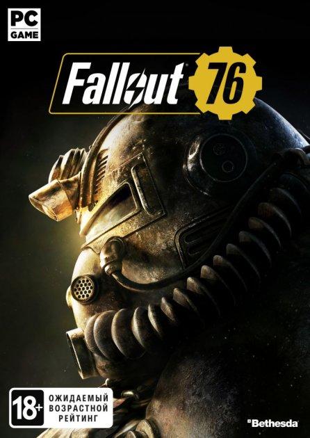 Fallout 76 для ПК (PC-KEY, русские субтитры, электронный ключ в конверте) - изображение 1