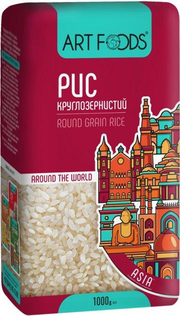 Крупы рисовые ArtFoods Рис шлифованный круглозернистый 1 кг (4820191590861) - изображение 1