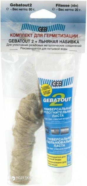 Паста-герметик GEB Gebatout.2 80 г + пакля 18 г - изображение 1