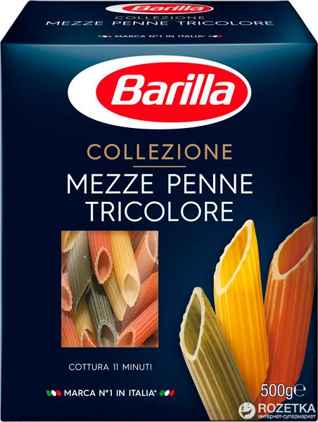 Макароны Barilla Collezione Mezze Penne Tricolore Медзе Пенне Триколор 500 г (8076809501415) - изображение 1