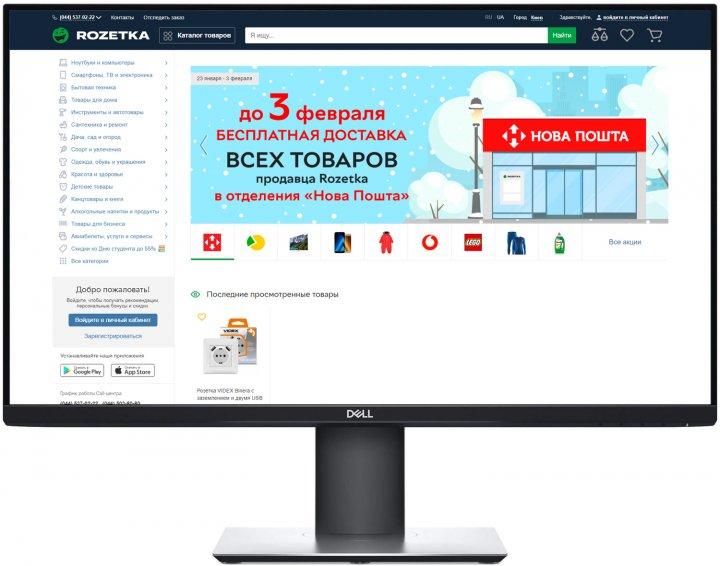 """Монітор 23.8"""" Dell P2419H Black (210-APWU) - зображення 1"""