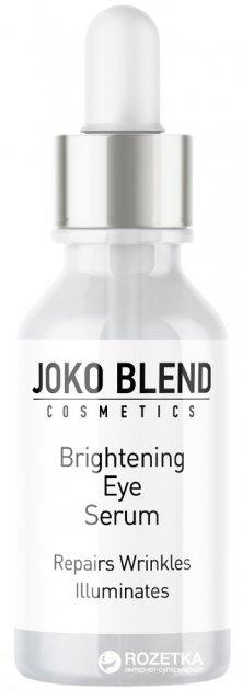 Сыворотка Joko Blend для кожи вокруг глаз Brightening Eye Serum 10 мл (4823099500604) - изображение 1