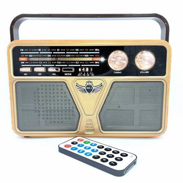 Радиоприемник Kemai MD-507 BT GOLD - изображение 1