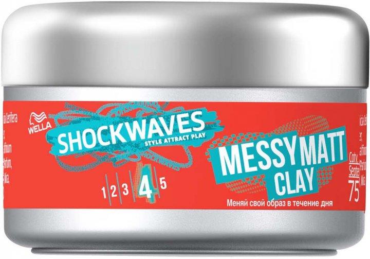 Моделювальна глина для волосся Wella Shockwaves 75 мл (3614226254221) - зображення 1