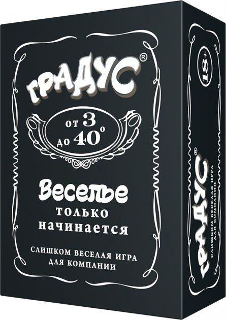 Настільна гра Bombat Game для компанії Градус рос. мова (0019) (4820172800217) - зображення 1