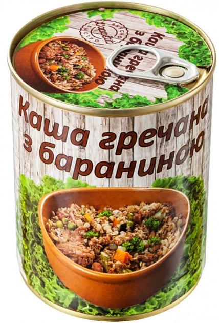 Каша гречана з бараниною L'appetit 340 г (4820021840401) - зображення 1