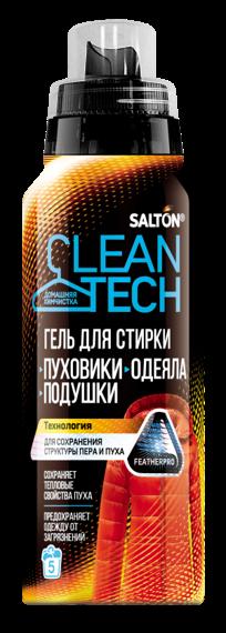 Гель SALTON CleanTECH для стирки изделий из пуха 250 мл (4607131423997) - изображение 1