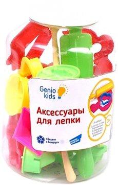 Набор для лепки Genio Kids Микс аксессуаров (LEP01) (4814723003837) - изображение 1