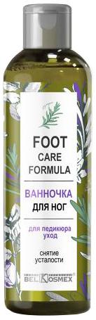 Ванночка для ног Белкосмекс Foot Care Formula для педикюра 200 мл (4810090008871) - изображение 1