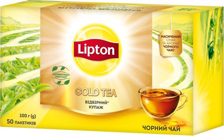 Чай черный пакетированный Lipton Gold 50 пакетиков (4823084202315) - изображение 1