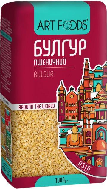 Крупа ArtFoods Булгур 1 кг (8697686879345_4820191592575)