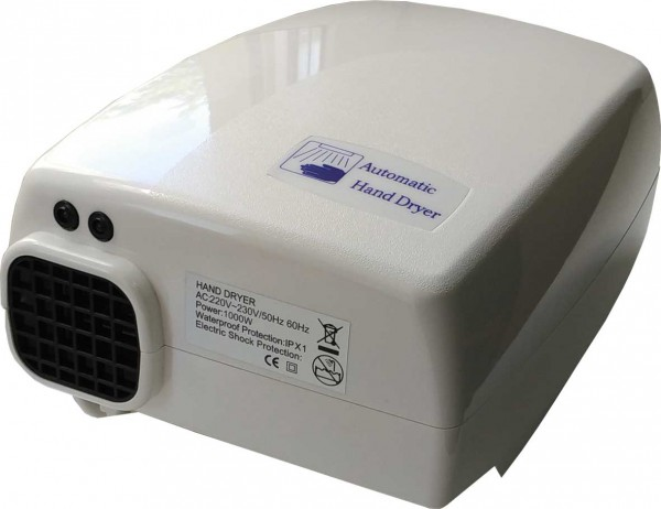 Электросушилка для рук ZG 815 - изображение 1