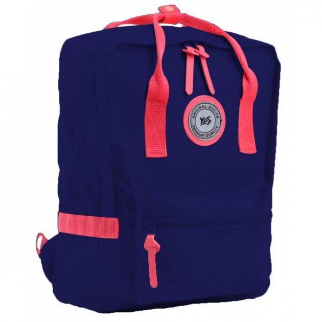 Рюкзак подростковый Yes ST-24 Navy peony 36 x 25.5 x 13.5 см Синий - изображение 1