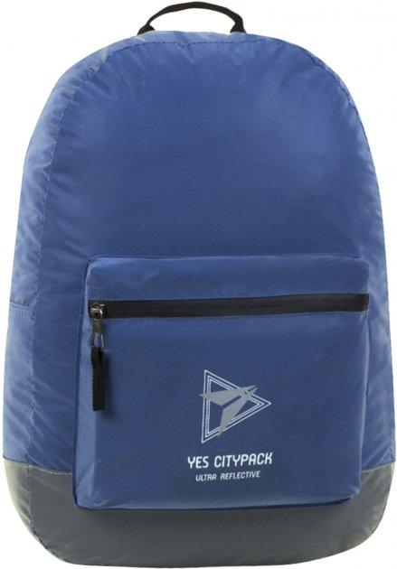 Рюкзак молодіжний YES R-03 Ray Reflective чоловічий 0.32 кг 29x44x16 см 20.4 л Чорнильно-сірий (558593) - зображення 1