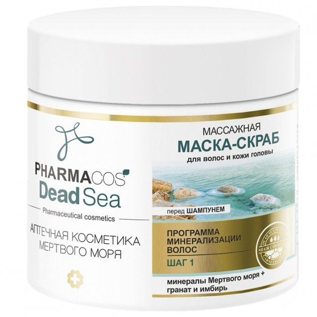 Маска-скраб масажна перед шампунем для волосся і шкіри голови Витэкс Pharmacos Dead Sea 400 мл (4810153026866) - изображение 1