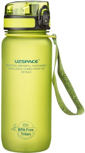 Бутылка для воды Uzspace Frosted 650 мл Зеленая (3037GN)