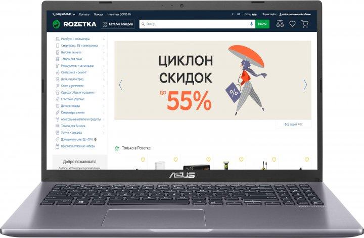 Ноутбук Asus Laptop 15 M509DA-BQ487 (90NB0P52-M08890) Slate Grey - зображення 1