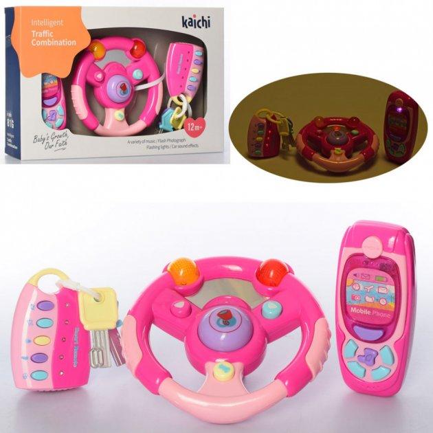 """Набор игровой для малышки""""Музакальный руль,телефон,ключи с брелком. K999-81B/G (Розовый) - изображение 1"""