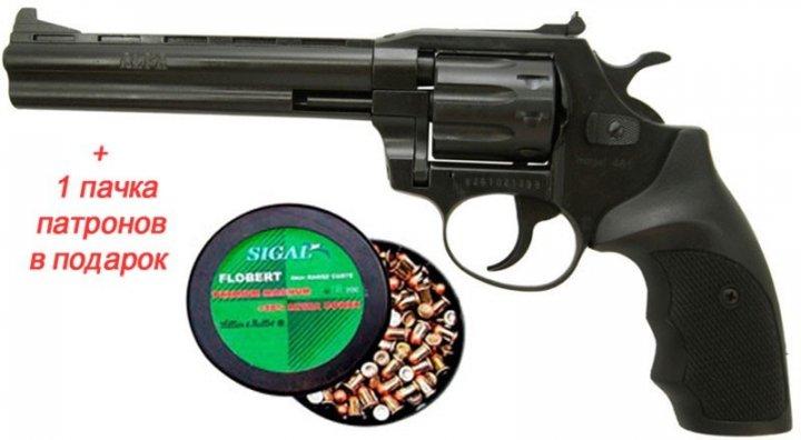 Револьвер Флобера Alfa 461+ 1 пачка патронів в подарунок - зображення 1