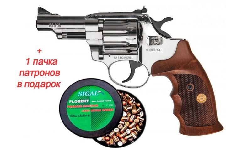 """Револьвер флобера Alfa mod.431 3"""" Нікель. Рукоять №2. Матеріал рукояті - дерево + 1 пачка патронів в подарунок - зображення 1"""
